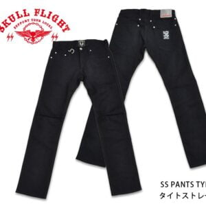 Skull Flight 彈性牛仔褲 黑色